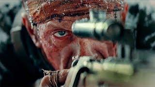 Красный призрак — Тизер-трейлер (2020)