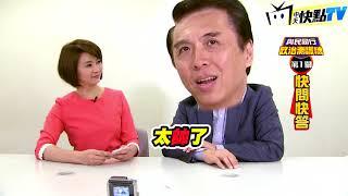 《政治測謊機》陳學聖曾是記者 早觀察到言林戀回不去了