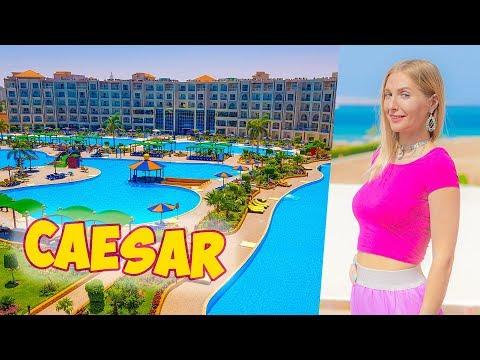 Хургада Египет - Отель Caesar Palace Hotel & Aqua Park 5* | Отдых в Египте 2020