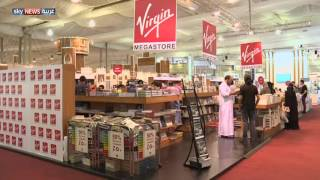 انتقادات لسوء تنظيم معرض جدة للكتاب