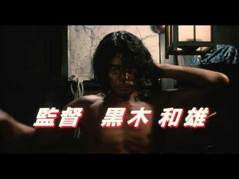 浪人街 RONINGAI(予告)