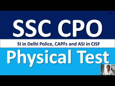 SSC CPO Physical -Test #Medical Test | full details 2017  हिंदी में