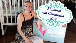 Что дарят на рождение ребенка в Москве 2019 году