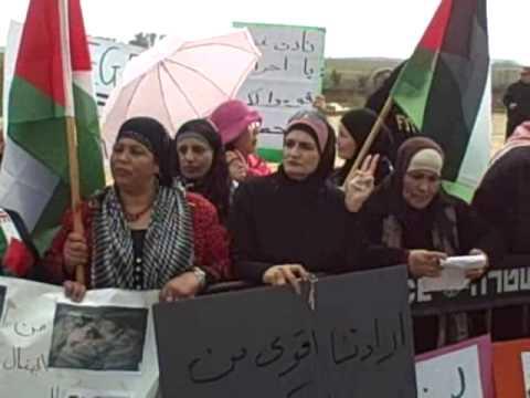 Gaza Erez Crossing Demonstration 12/31/09
