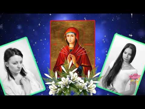Молитва о защите к Семистрельной иконе Божией Матери! На  стихи Татианы Лазаренко!