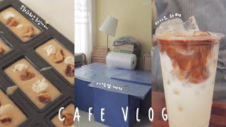 Eng)  cafe vlog • 디저트 만들고 커피 만…