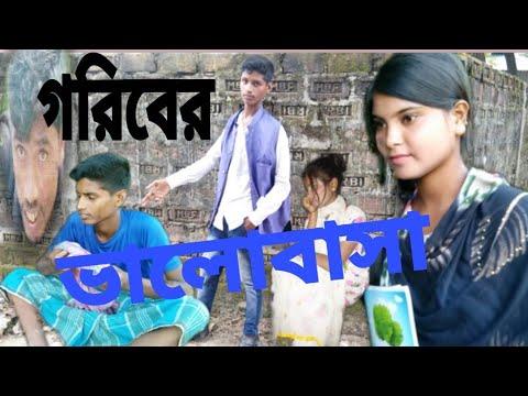 Download Goriber Bhalobasa/sad _New Video/Rakibul New_2021-