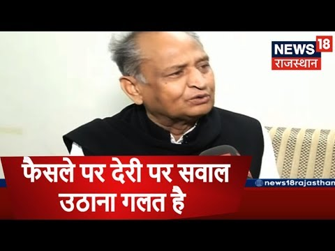 NEWS18 Special Discussion With Ashok Gehlot On Next Cm Of Rajasthan