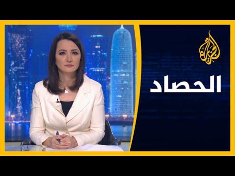 ???? الحصاد - زيادة ضريبة القيمة المضافة.. تعقيد للمشهد السعودي  - نشر قبل 9 ساعة