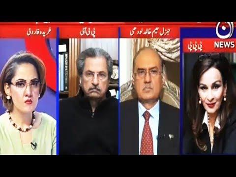 G For Gharida - 4 January 2018 - Aaj News