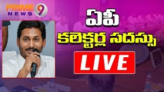 AP CM YS Jagan Speech In Day-2 Collector's Conference   Prime9 News