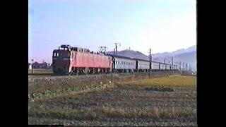 想い出の鉄道シーン75 北陸本線 旧客引退前 泊付近にて