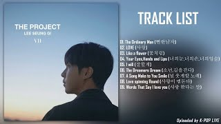 Full Album LEE SEUNG GI 이승기   …