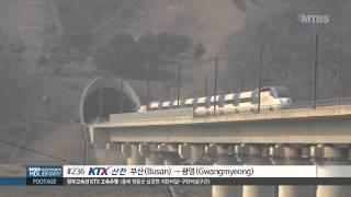 MTBS HD LIBRARY - 경부고속선 KTX고속주행