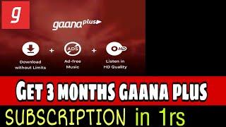 Gaana plus free subscription