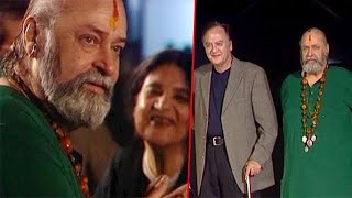 Muhurat Of Yeh Mohabbat Hai | Shammi Kapoor | Flashback Video