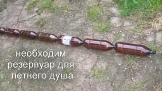Соединение ПЭТ бутылок