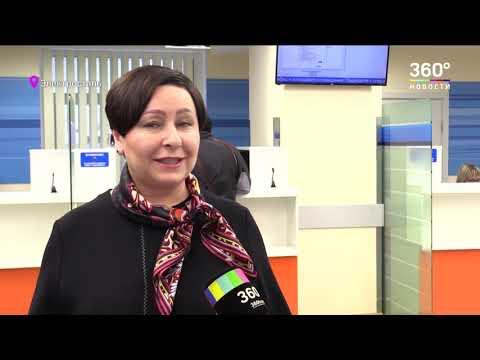 Новую налоговую инспекцию открыли в Электростали