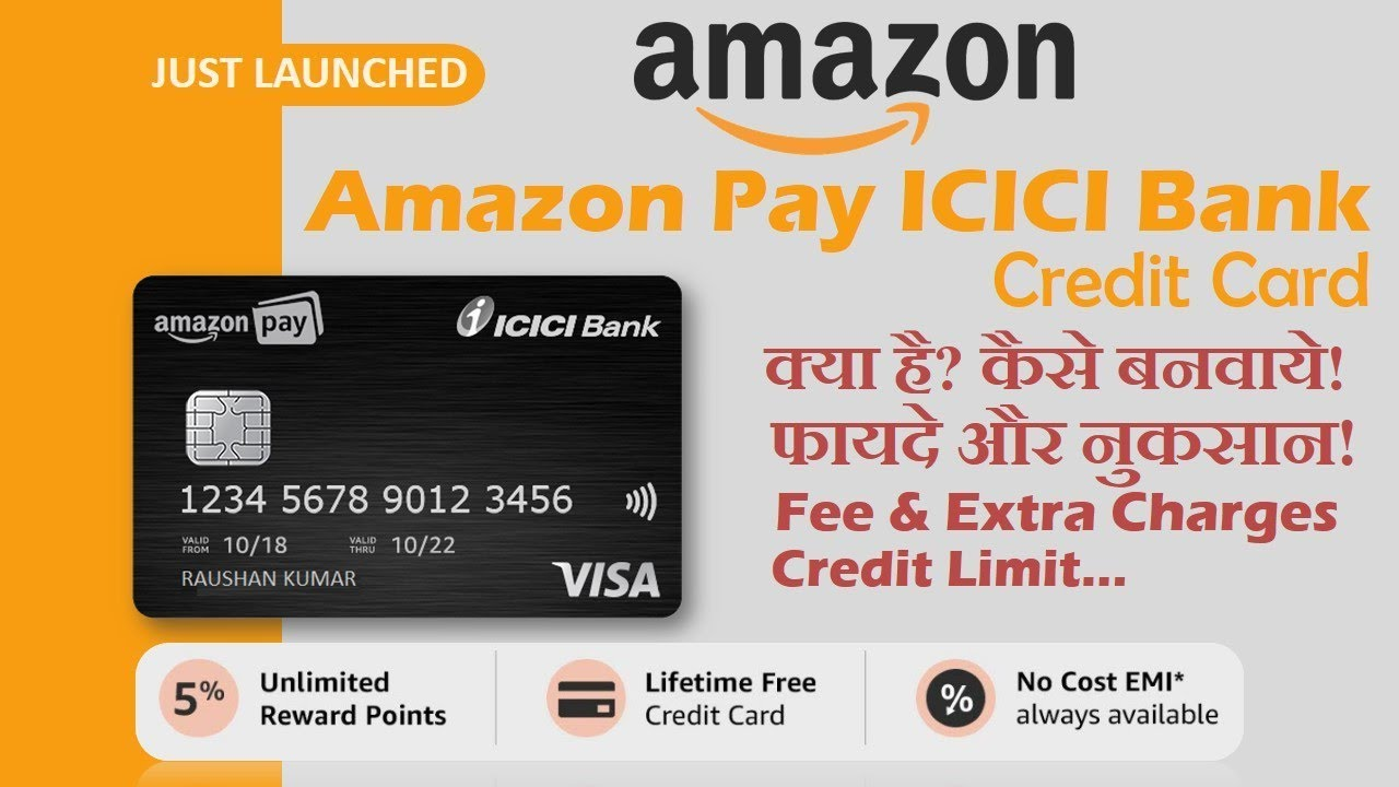Amazon pay Credit Card Apply Online  Kya hai Kaise milega  Uses   Benefits  Charges