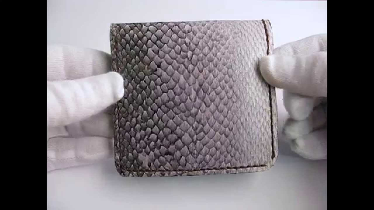 Salmon fish leather wallet with brown goat skin interior - YouTube 12b76fe9be27
