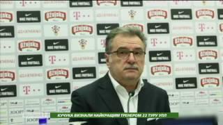Анте Чачич: В сборной Украины могу выделить надежную защиту, компактность и креативных вингеров