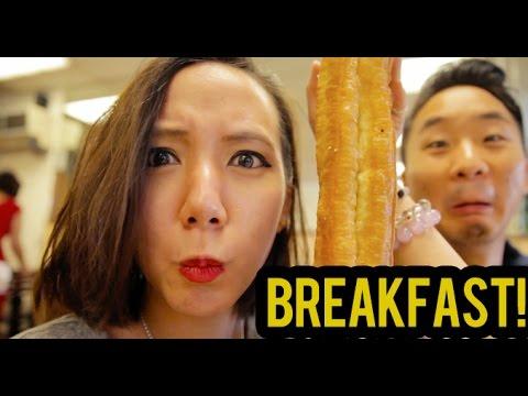 FUNG BROS FOOD: Taiwanese Breakfast (Huge Tree Pastry)