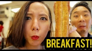 FUNG BROS FOOD: Taiwanese Breakfast (Huge Tree Pastry) Thumbnail