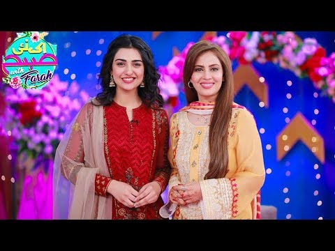 Ek Nayee Subah With Farah - 2 May 2018 - Aplus