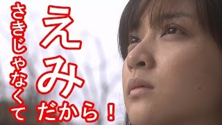 チャンネル登録はコチラ⇒ http://ur0.work/D0Ea 武井咲と相葉雅紀に意外...