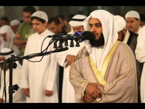 SurahAr RahmanMishary Rashid Al Afasy --- سورة الرحمنمشاري العفاسي
