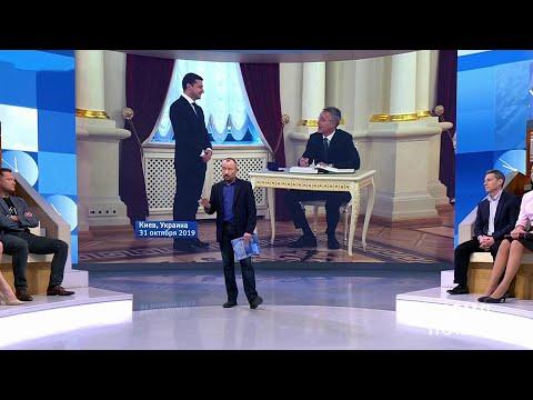 Альянс НАТО и Украины. Время покажет. Выпуск от 31.10.2019