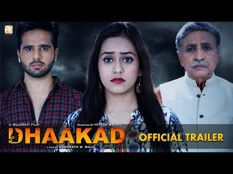 Dhaakad (Gujarati Movie) Official Trailer - BEST GUJARATI Family MOVIE