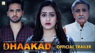 Dhaakad (Gujarati Movie) Official Trailer - BEST GUJARATI Family MOVIE