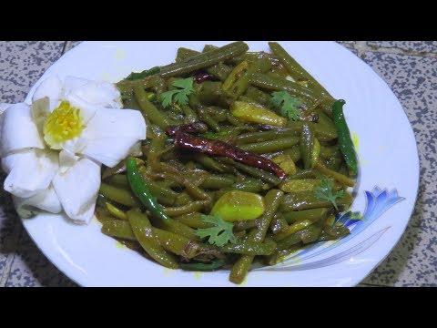 জাতীয় ফুল শাপলা ভাজি |National Flower Shapla Fry