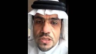خالد المبيض-تسويق العقار عبر قنوات التواصل الاجتماعي