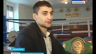 Ставропольский боксер нокаутировал кенийца