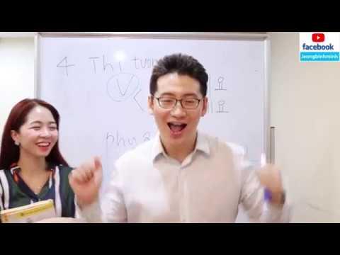 4. Ngữ pháp tiếng Hàn thông dụng_을 거예요. ㄹ 거예요.