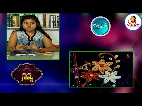How To Make Beautiful Flower Using Paper Art Quilling | Designery Concept | Navya | VanithaTV