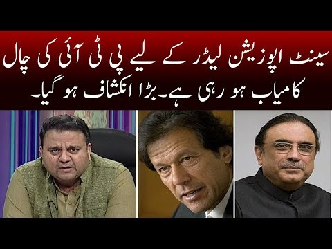 PTI Plan For Senate Opposition Leader | Khabar K Pechy | 15 march 2018 | Neo News