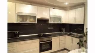 Купить Мебель Для Кухни - vecaranda(Купить Мебель Для Кухни - vecaranda купить мебель для кухни в одессе Модульная мебель для кухни -- универсальн..., 2014-08-06T02:29:01.000Z)