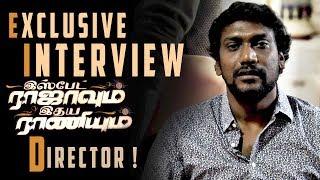 Exclusive interview | Ispade Rajavum Idhaya Raniyum | Director Ranjit Jeyakodi | SS Music