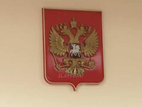 Управление социальной защиты населения обратилось в суд
