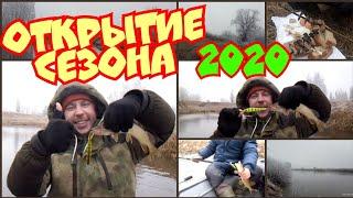 Зимняя щука троллингом. Первая рыбалка 2020. Начало сезона 2020.Троллинговая рыбалка.