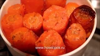 Карамелизированная морковь от Джейми Оливера