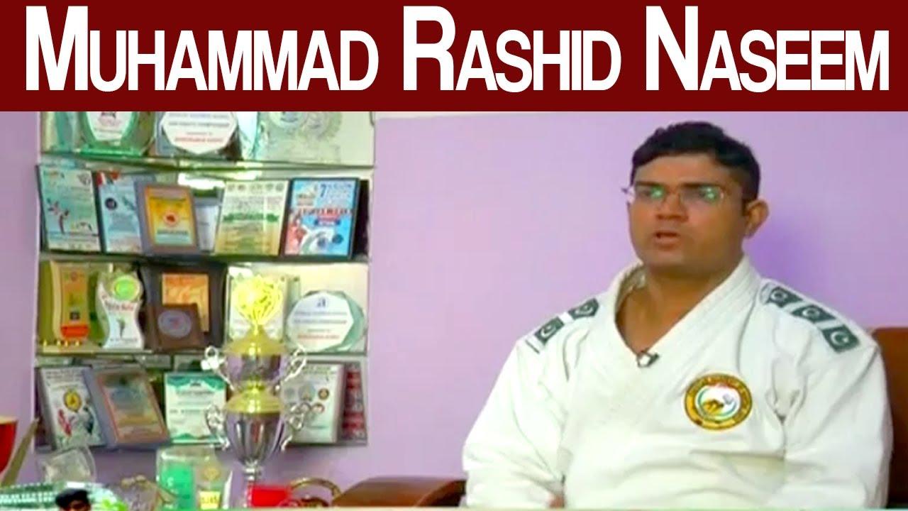 Guinness World Record Holder Muhammad Rashid Naseem | Khabar Bakhair | 11 August 2020 | Express| EN1