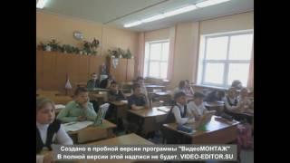 Карпова уроки английского языка в начальной школе
