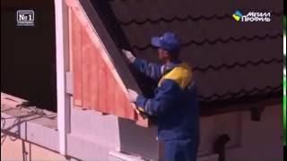 видео Монтаж ветровых планок для профнастила и металлочерепицы