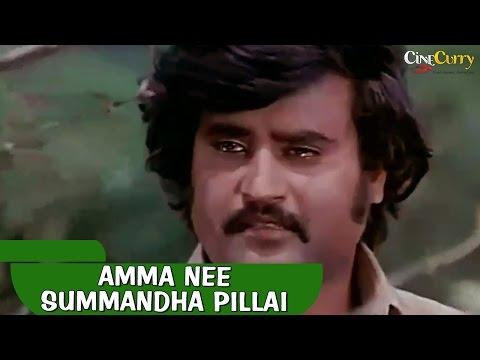 Amma Nee Summandha Video Song | Annai Oru Alayam | Rajinikanth