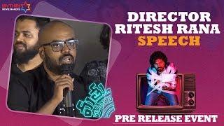 Director Ritesh Rana Speech   Mathu Vadalara Pre Release Event   Sri Simha   Kaala Bhairava