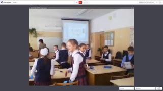 Открытый урок в МАОУ СОШ №2 г.Нефтекамск РБ